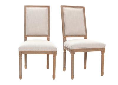 Lotto di 2 sedie in tessuto, colore: Naturale, piedi in legno chiaro, modello: AMAURY