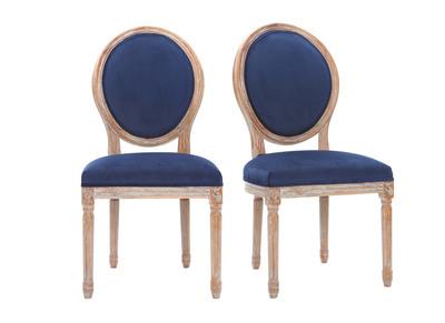 Lotto di 2 sedie in velluto, colore: Blu notte, piedi in legno chiaro, modello: LEGEND